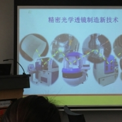 Liangchi Zhang, Torch collaboration seminar, Chinese Society for Optical Engineering (CSOE)